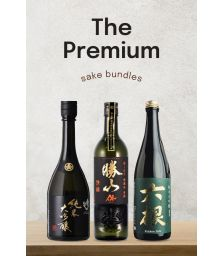 The Premium Bundle