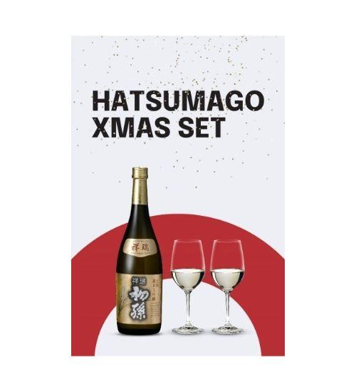 Hatsumago Xmas Set