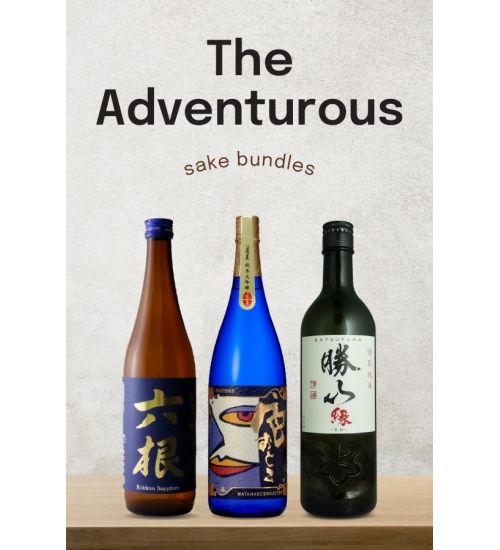The Adventurous Bundle